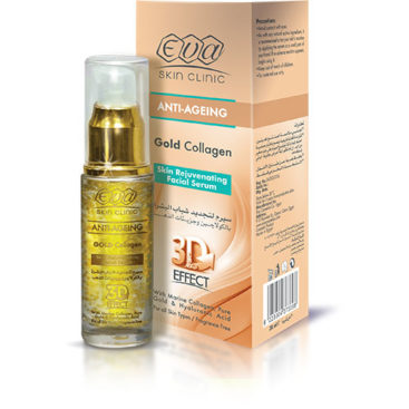 Skin-Rejuvenating-Facial-Serum-367x367