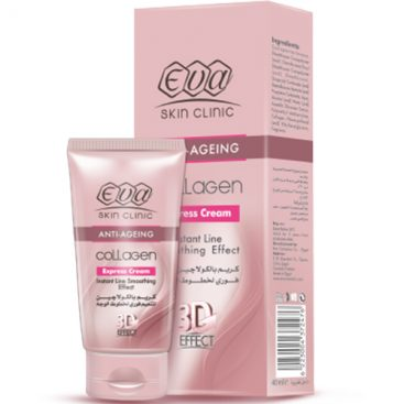 eva-skin-clinic-express-cream-367x367